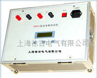 SM33—5,10直流電阻測試儀 SM33—5,10