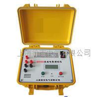 Z8102直流電阻測試儀 Z8102