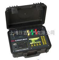 Z8001變壓器變比測試儀 Z8001
