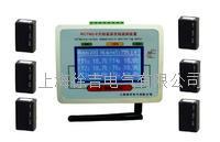 RCTM2-6無線溫度在線監測系統 RCTM2-6
