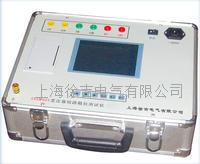 SXSM503變壓器短路阻抗測試儀 SXSM503