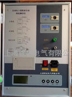 TD-610型全自動抗干擾精密介質損耗測量儀 TD-610型