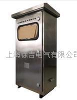 變壓器智能風冷控制柜 變壓器智能風冷控制柜
