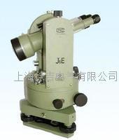 HCM808經緯儀 HCM808