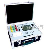 HSBS-75 變壓器損耗參數測試儀 HSBS-75
