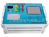 HSDZ-1000高壓斷路器合閘電阻測試儀 HSDZ-1000