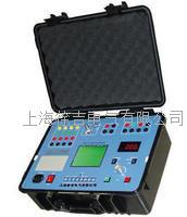 HSKD-01機械動作特性測試儀 HSKD-01