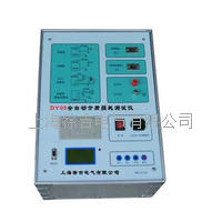 DY05 全自動介質損耗測試儀 DY05