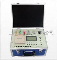 HDKC-5535有載開關測試儀 HDKC-5535