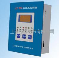 LS-WK800系列溫濕度控制顯示裝置 LS-WK800系列