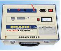 LS-ZK383真空度測試儀 LS-ZK383