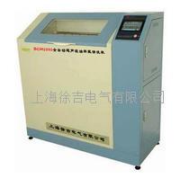 BCM2000全自動超聲波油樣瓶清洗機 BCM2000