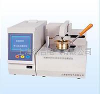 BCM860開口閃點全自動測試儀 BCM860