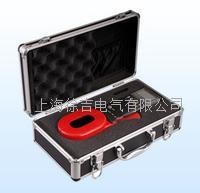 ETCR2000+鉗形接地電阻測試儀 ETCR2000+