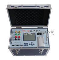 TCR-20S直流電阻測試儀 TCR-20S