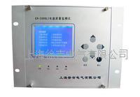 KN-2000LI電能質量監測裝置 KN-2000LI