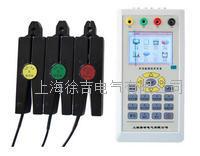 YC55DZ-1電能質量分析儀 YC55DZ-1