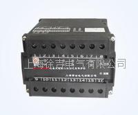 SH-CTB系列電流互感器二次過電壓保護器 SH-CTB系列