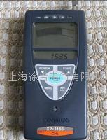SHFIBR-1光線測試儀 SHFIBR-1