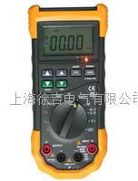 SHF773G過程校驗儀 SHF773G