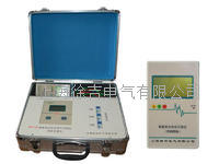 ZKY62智能双向台区识别仪(营配普查仪) ZKY62