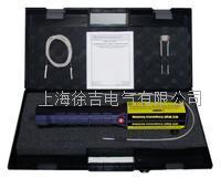 MINI-ICC 美國高頻加熱螺絲拆卸器 MINI-ICC