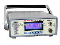 XW-8231(A)型SF6智能微水儀 XW-8231(A)型