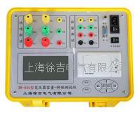 XW-806型變壓器容量-特性測試儀 XW-806型