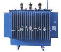 S9-M系列10KV級低損耗全密封電力變壓器 S9-M系列