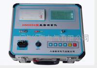 HM3050型鹽密測量儀 HM3050型