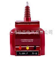 HJ系列標準電壓互感器 HJ系列