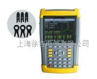 ZHCH351手持式電能質量分析儀 ZHCH351