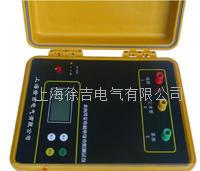 MEYZ-608水內冷發電機絕緣電阻測試儀 MEYZ-608
