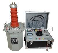 YDJQ-50KV/5KVA超輕型高壓試驗變壓器 YDJQ-50KV/5KVA