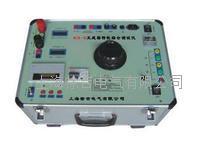 KX-II互感器特性綜合測試儀 KX-II