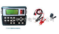 YTC5901蓄電池內阻測試儀 YTC5901
