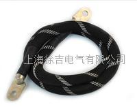 大電流導線 上海徐吉 大電流導線