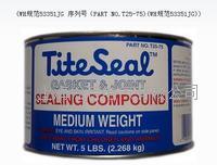 TiteSeal發電機封氫密封膠 TiteSeal