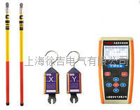 TAG8000無線高壓核相器 TAG8000