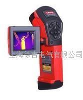 DM160A紅外熱成像儀 DM160A