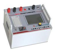 DMFZ-H發電機轉子交流阻抗測試儀 DMFZ-H