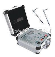 數字接地電阻測試儀 數字接地電阻測試儀