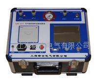 HW-403型SF6密度繼電器校驗儀 HW-403型