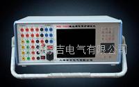 MS-1600 微機繼電保護測試儀 MS-1600