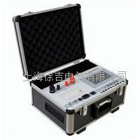 HLY-Z智能回路電阻測試儀 HLY-Z