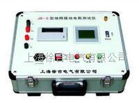 JD-II大型地網接地電阻測試儀 JD-II