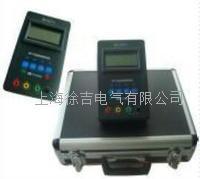 2571接地電阻測試儀[產品打印頁面] 2571