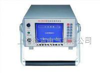 KS-200A電纜故障測試儀 KS-200A