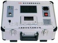 YBL-5氧化鋅避雷器測試儀 YBL-5