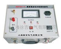 NDFDC-Ⅲ 避雷器放電計數器校驗儀 NDFDC-Ⅲ